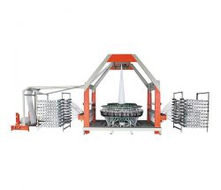 Latest Suspension Six Shuttle Circular Loom